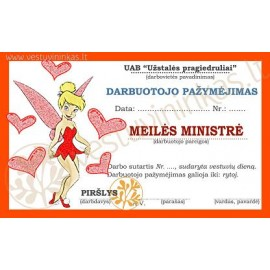 """Darbuotojo pažymėjimas """"Meilės ministrė"""""""