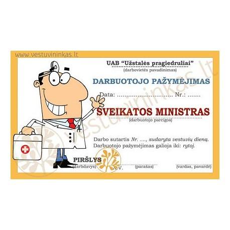 """Darbuotojo pažymėjimas """"Sveikatos ministras"""""""
