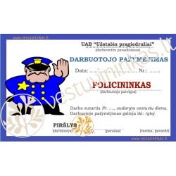"""Darbuotojo pažymėjimas """"Policininkas"""""""